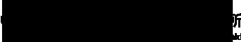 サイトマップ|尼崎青年会議所