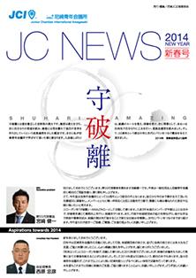 jcnews2014