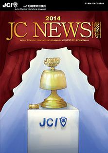 jcnews2014final