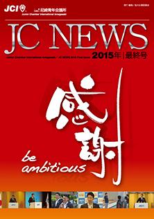 jcnews2015final