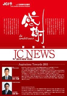 jcnews2015