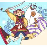 尼崎の歴史06